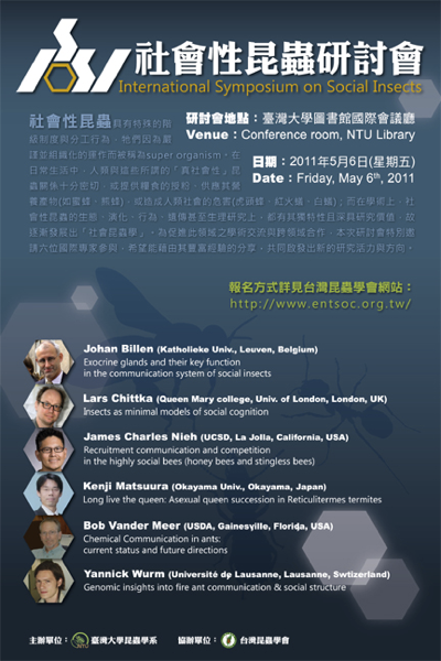 Taiwan International Symposium on Social Insects
